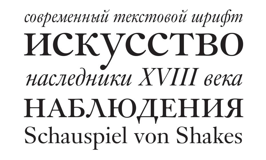 Type Journal • Kis Cyrillic