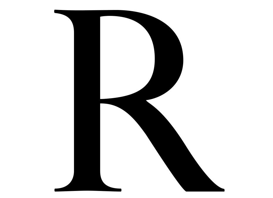 Картинка, картинка с буквой я на черном фоне