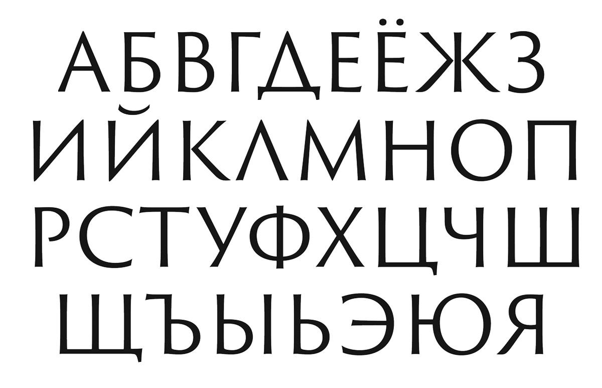 Онлайн порно с русскими шрифтами
