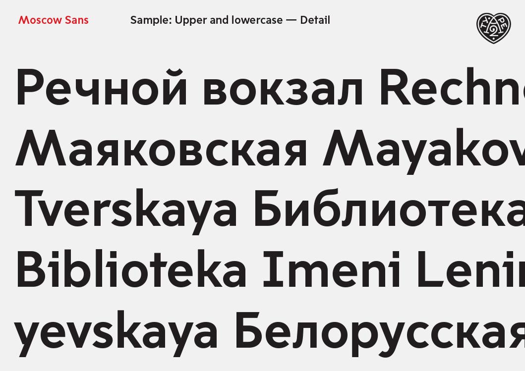 Шрифт sans-serif русский скачать.