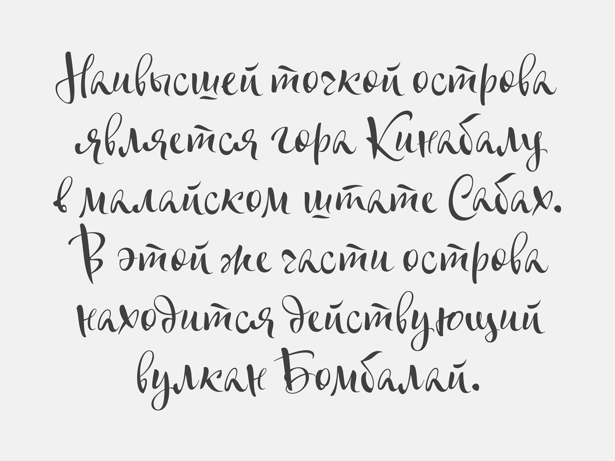 Шрифты на руках в картинках