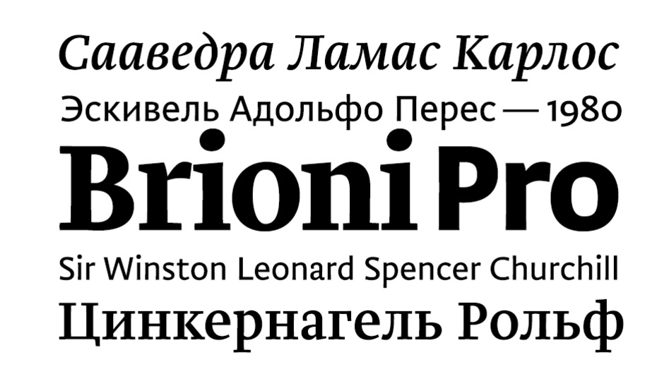 Type Journal • Type Journal's Top Cyrillic Fonts of 2013