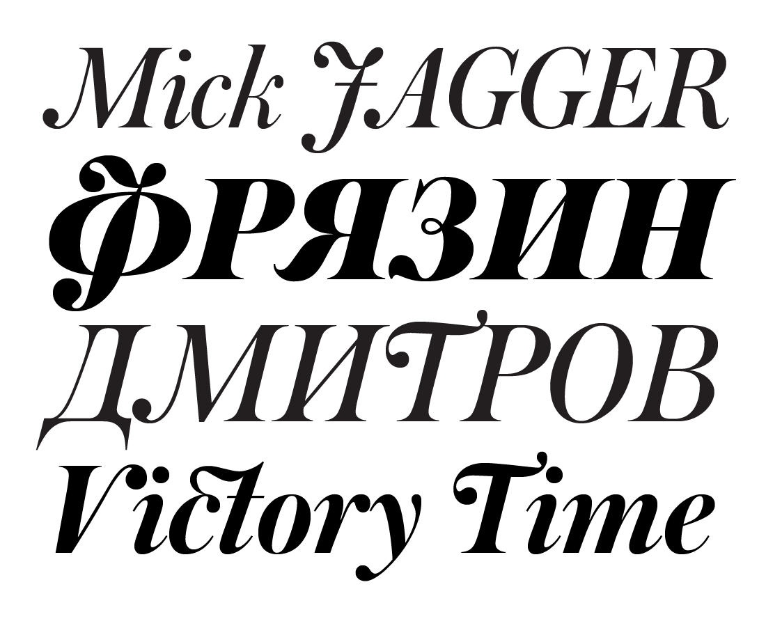 шрифт knzuej