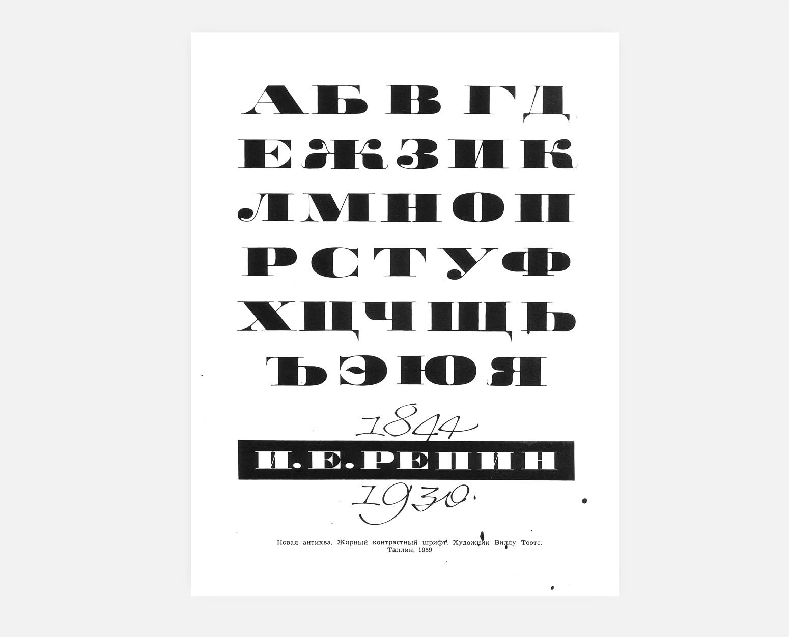 gdz-po-grammatika-angliyskogo-yazika-6-klass-barashkova